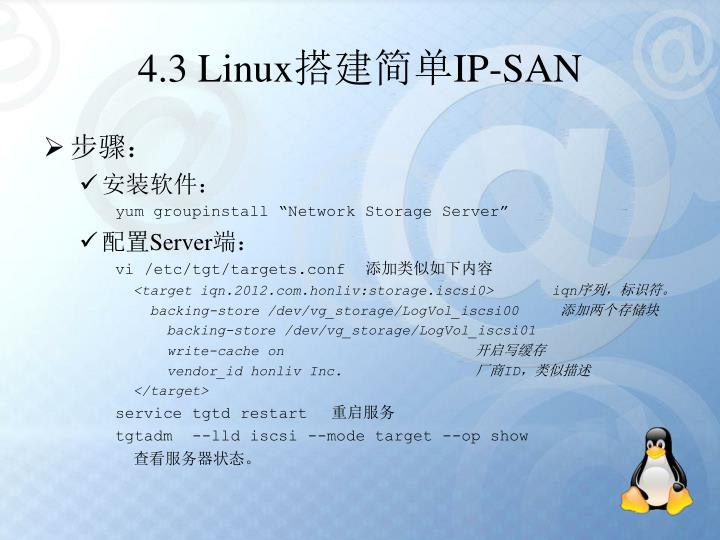 4.3 Linux