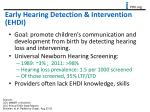early hearing detection intervention ehdi