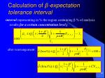 calculation of expectation tolerance interval3