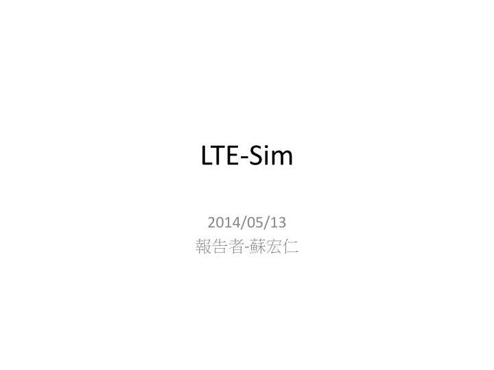 LTE-Sim