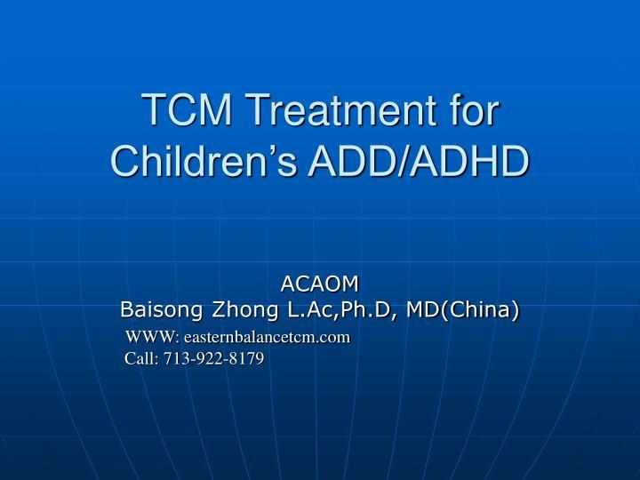 tcm treatment for children s add adhd