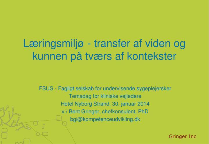 Læringsmiljø - transfer af viden og kunnen på tværs af kontekster