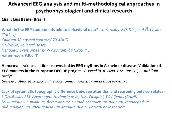 Advanced EEG analysis and multi-methodological approaches in