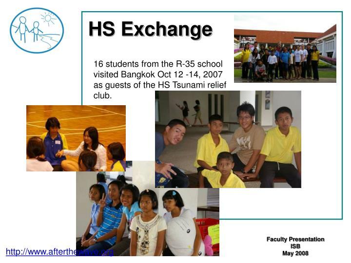 HS Exchange