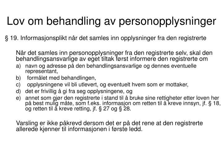Lov om behandling av personopplysninger