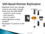 san based remote replication