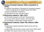 industrial policies of specific industries