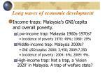 long waves of economic development