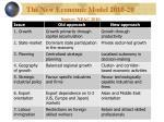 the new economic model 2010 20 source neac 2010