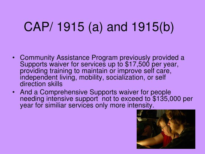 CAP/ 1915 (a) and 1915(b)