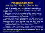 penggabungan term
