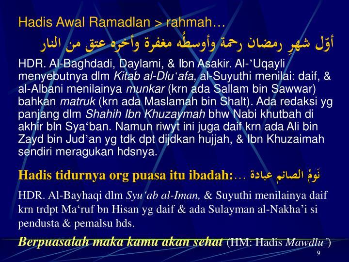 Hadis Awal Ramadlan > rahmah…