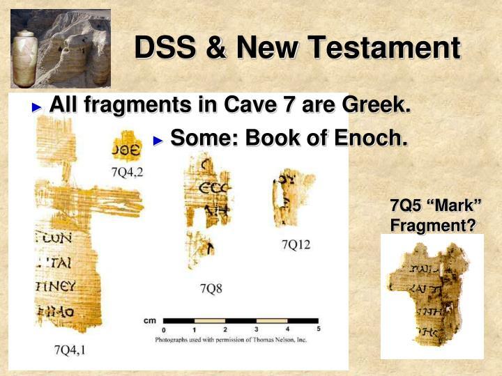 DSS & New Testament