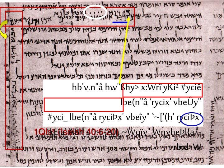 """hb'v.n""""å hw""""ßhy> x:Wrï yKi² #yciê lbe(n""""å 'rycix' vbeÛy"""""""