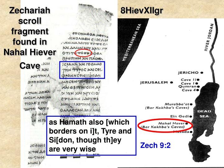 Zechariah scroll fragment found in Nahal H