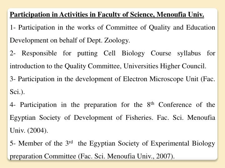 Participation in Activities in Faculty of Science, Menoufia Univ.