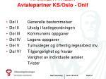 rammeavtalen avtalepartner ks oslo dnlf