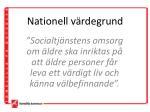 nationell v rdegrund