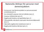 nationella riktlinjer f r personer med demenssjukdom