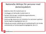 nationella riktlinjer f r personer med demenssjukdom1