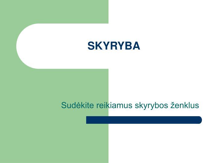 skyryba