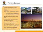 petrosa overview