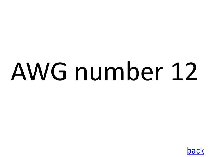 AWG number 12