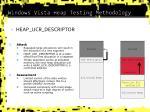 windows vista heap testing methodology2
