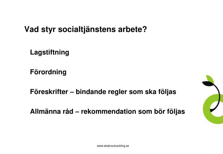 Vad styr socialtjänstens arbete?