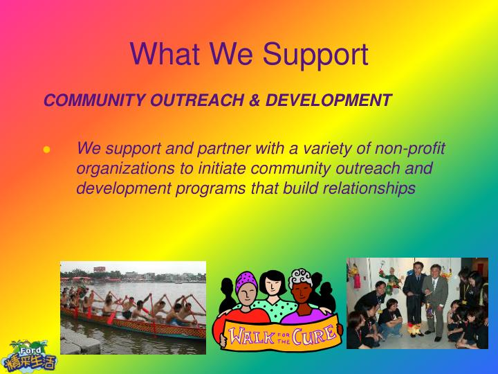 What We Support