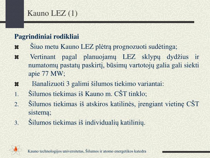 Kauno LEZ (