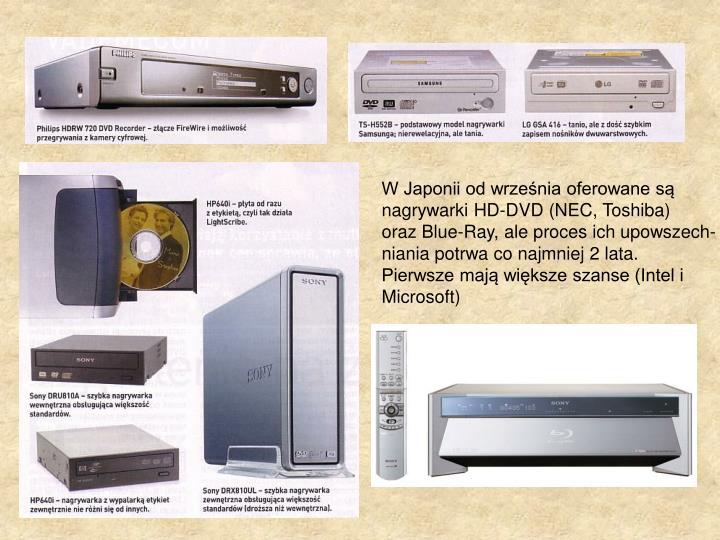 W Japonii od września oferowane są