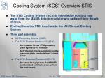 cooling system scs overview stis
