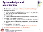 system design and specification