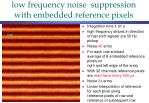 low frequency noise suppression with embedded reference pixels