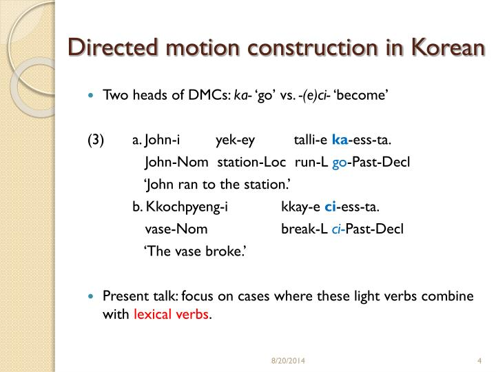 Directed motion construction in Korean