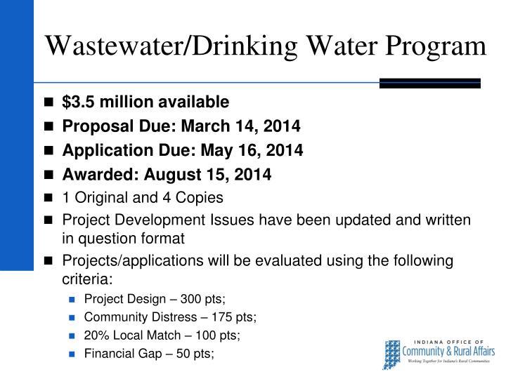 Wastewater/Drinking Water Program