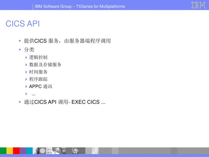 CICS API