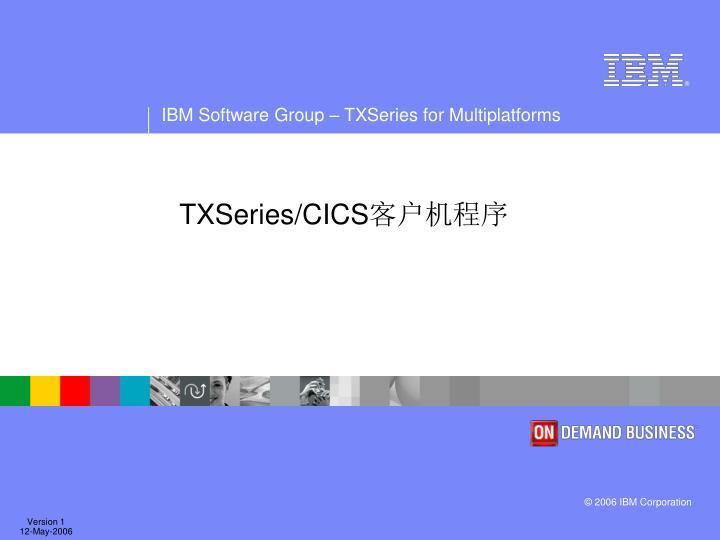 TXSeries/CICS