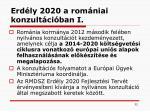 erd ly 2020 a rom niai konzult ci ban i