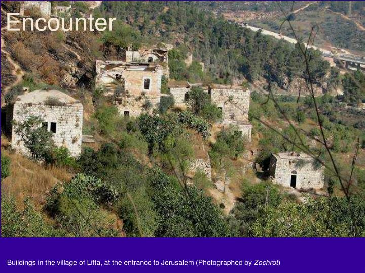Buildings in the village of Lifta, at the entrance to Jerusalem (Photographed by