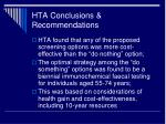 hta conclusions recommendations