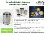 example of holistic approach samuchit sarai system