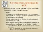 correlaciones neurol gicas de mcp