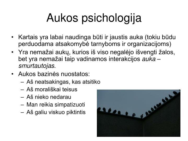 Aukos psichologija
