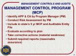 management control program mcp