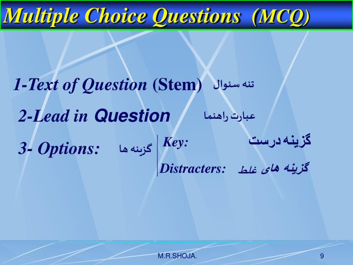 Multiple Choice Questions  (