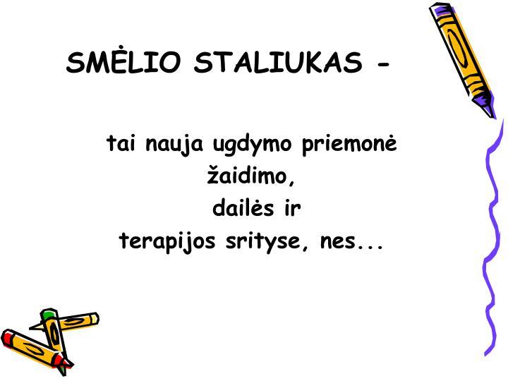 SMĖLIO STALIUKAS -