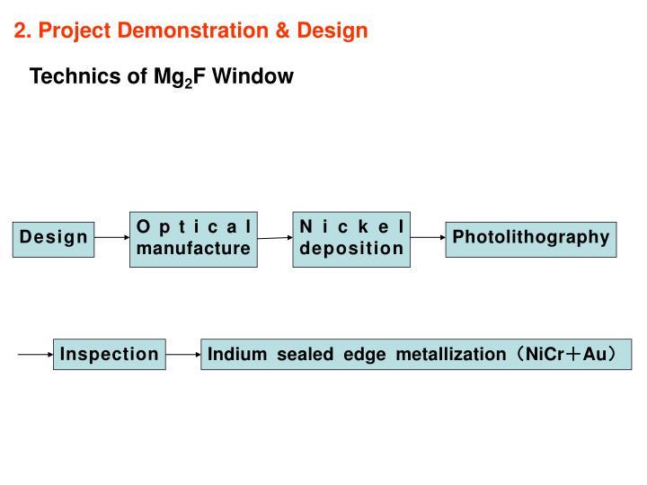 Optical manufacture