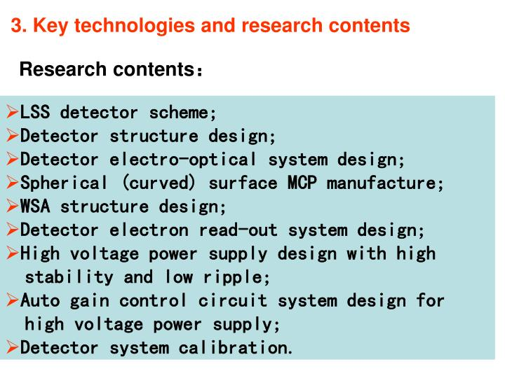 3. Key technologies and research contents